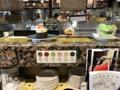 お昼ごはんに…根室はなまる回転寿司に来たよ〜😁美味いよ😋シメサバ美味い!